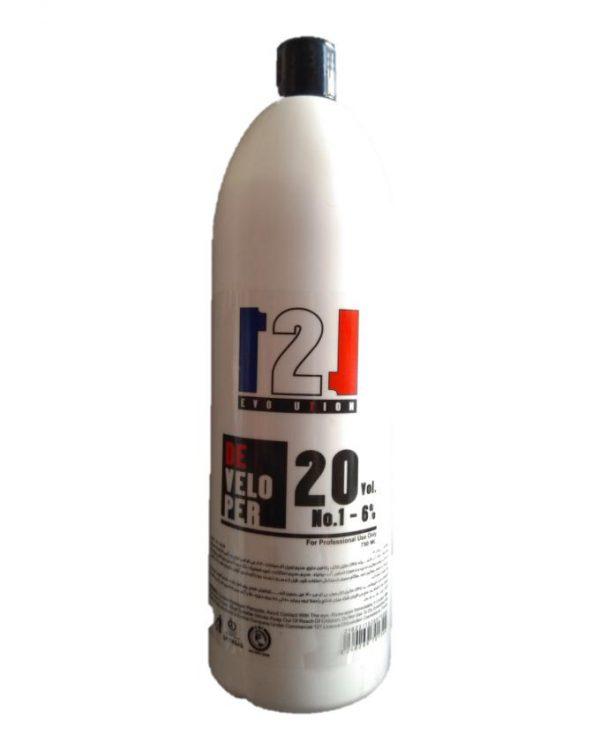 بهترین مارک اکسیدان 121